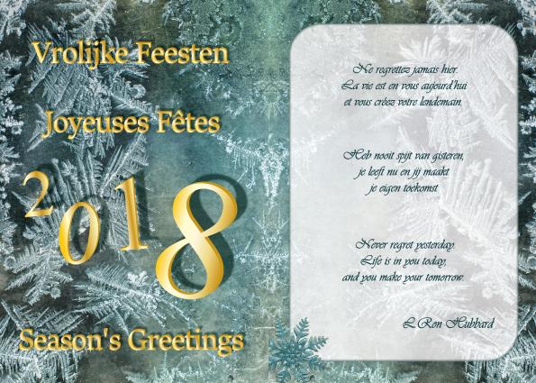 Joyeuse Fêtes 2018