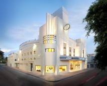 Inauguration du premier Centre de Scientologie au Moyen-Orient
