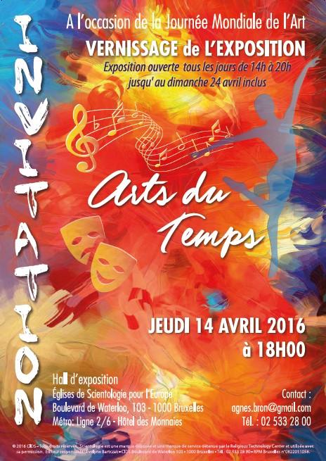 Journée mondiale de l'art