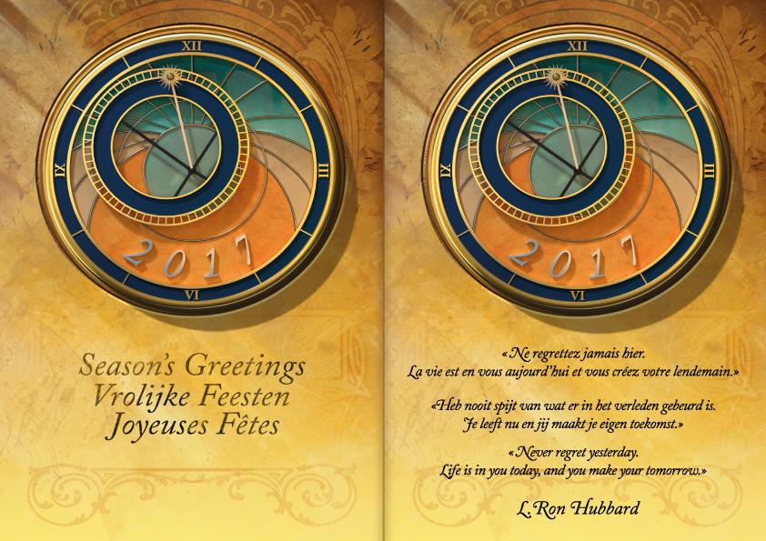 Meilleurs Voeux pour une nouvelle Année emplie de joie et de bonheur!